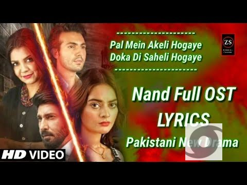 Nand OST Lyrics – ARY Drama 2020